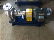 厂家直销wry系列导热油泵 离心导热油泵 微型导热油泵
