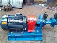 3G系列磁力螺杆泵