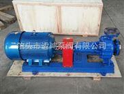 RY型風冷離心式熱油泵