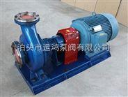 RY水冷式导热油泵