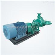 压滤机渣浆泵_压滤机专用渣浆泵