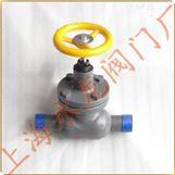 氨用储罐手动焊接截止阀