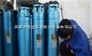 天津潛水泵|150型潛水泵