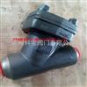 900LB美标高压锻钢对焊过滤器DN20-32