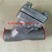 GL61H-64/100 锻钢高压焊接过滤器3/4-2寸