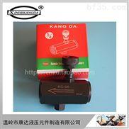 液压螺纹管式调速 单向节流阀 流量控制阀 KC-06 3/4