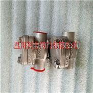 A105-F316L BSPT/NPT 600LB內螺紋鍛鋼止回閥