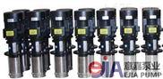 CDLK3-90/9-CDLK3-90/9浸入式多级离心泵