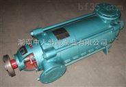 80D12*7耐磨臥式多級離心泵