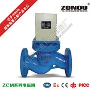 ZCM煤气电磁阀 沼气/液化石油气/天然气电磁阀