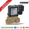 ZN/D-BD03高压电磁阀 黄铜高压电磁阀