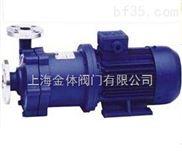 磁力泵 進口不銹鋼磁力泵