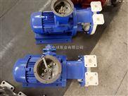 VSP-VSP氟塑料強力真空自吸泵