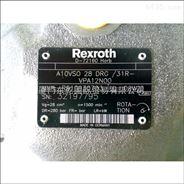 力士乐Rexroth A10VSO10DR/52R-PPA14N00变量柱塞泵