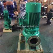 ISG40-160小型管道離心泵,上海管道離心泵生產廠家,溫州管道泵價格