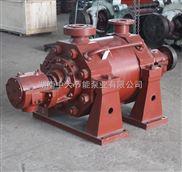 中大泵业DG45-120*5多级锅炉增压泵