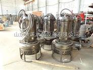 淘金用耐沖刷渣漿泵
