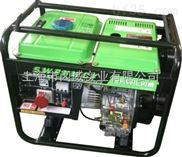 厂家8KW 柴油发电机 双缸柴油发电机 四冲程风冷