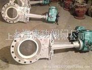 PZ973TC-10C电动陶瓷刀闸阀 电动浆液阀 电动刀型闸阀 耐磨陶瓷阀