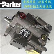美國進口派克液壓油泵Parker軸向柱塞泵現貨供應