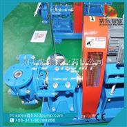 紫東泵業離心渣漿泵礦坑排水耐磨合金泵