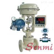 蒸汽流量控制閥|氣動流量調節閥|流量智能調節閥