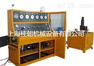 防爆外殼水壓試驗機-隔爆外殼水壓試驗設備