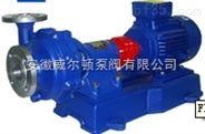 威尔顿泵阀厂家直销FB型耐腐蚀离心泵