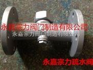 熱動力圓盤式疏水閥