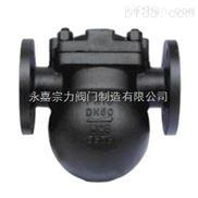 HRF3高温高压蒸汽疏水阀厂家