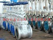 Z41H、Z41Y型钢制楔式闸阀150(Lb)~600(Lb)