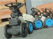 Z11H、Z11Y型钢制内螺纹楔式闸阀PN25~PN160