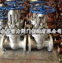 碳钢法兰闸阀