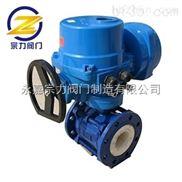 气动电动耐磨陶瓷球阀(Q941C-16C) PZ41TC耐磨陶瓷排渣阀闸阀