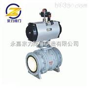 气动陶瓷球阀Q641TC/气动陶瓷阀门
