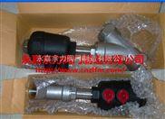 2000Y調節型螺紋式氣動角座閥