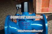 燃氣自控ZCZ蒸汽電磁閥