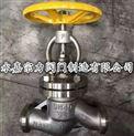 J61B焊接氨用截止閥