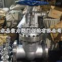 Z41W-64R不锈钢高压法兰闸阀