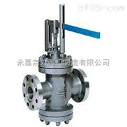 Y45H/Y-杠杆式蒸汽减压阀