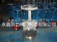 DMZL73链轮传动带盖刀闸阀(梅花形法兰)