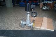 ZCGL-高溫蒸汽電磁閥