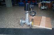 ZCGL-帶散熱器高溫蒸汽電磁閥
