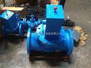 ZCM型-煤气防爆电磁阀