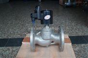 ZQDF-防爆活塞式蒸汽电磁阀