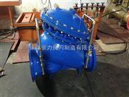 F745X-隔膜式遙控浮球閥