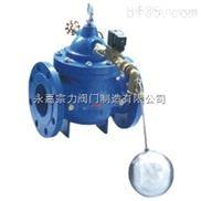 106X-电磁遥控浮球阀
