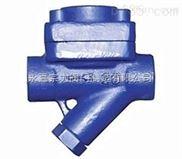 CS16H内螺纹膜盒式蒸汽疏水阀