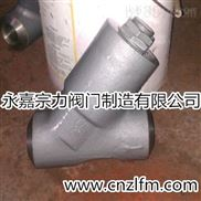 H65Y-250高壓鍛鋼Y型止回閥