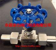 J23W-320P不锈钢外螺纹针型阀